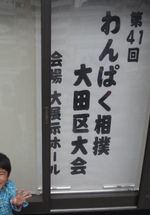 DSC01663[1].jpg