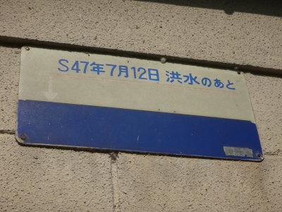 DSC04335[1].jpg